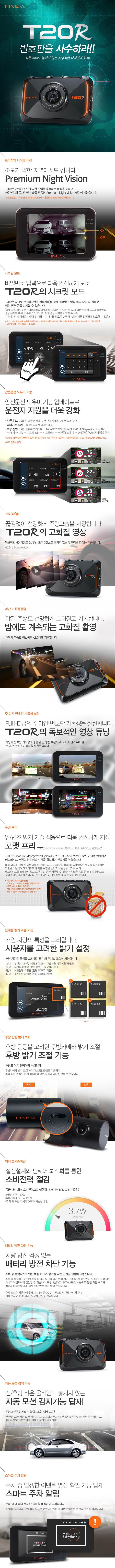 T20R_2.jpg