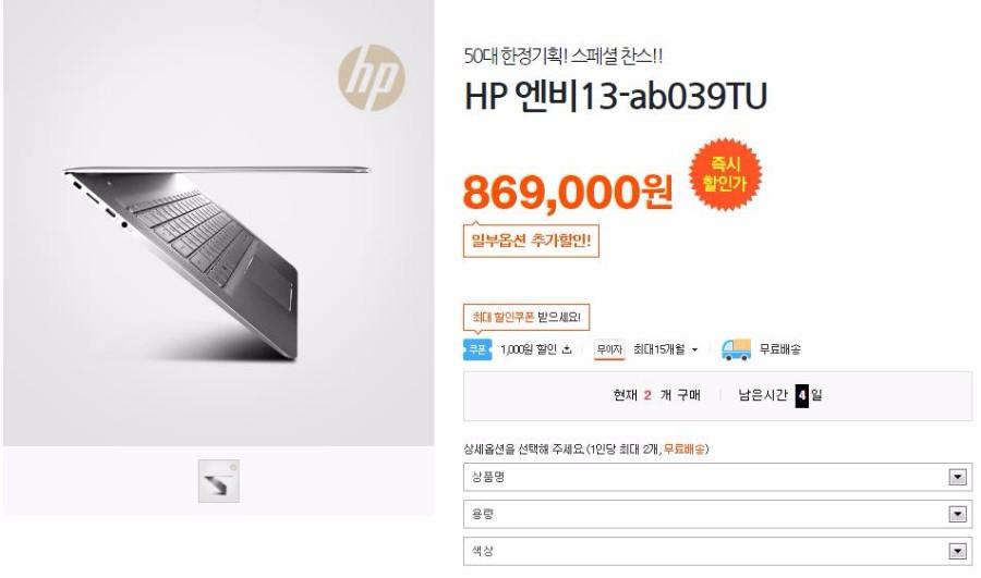 0327 노트북.JPG