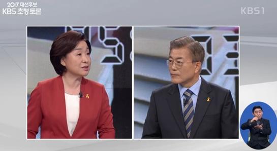 심상정문재인토론.png