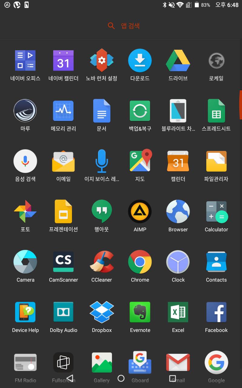 Screenshot_20170516-184849.png