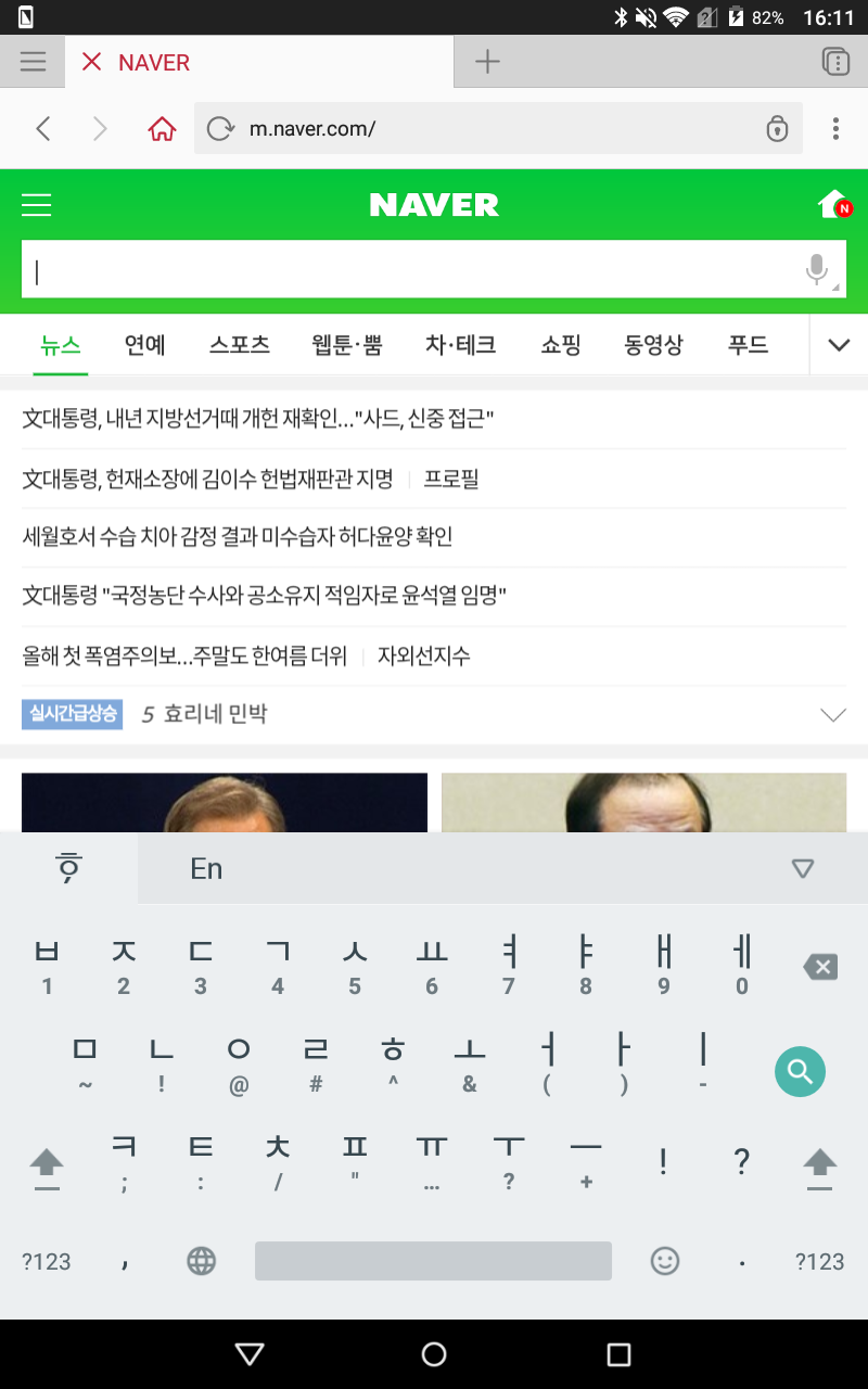 Screenshot_20170519-161117.png