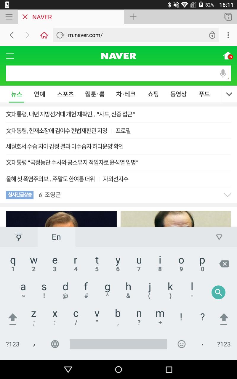 Screenshot_20170519-161120.png