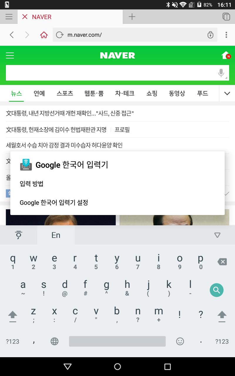 Screenshot_20170519-161134.png