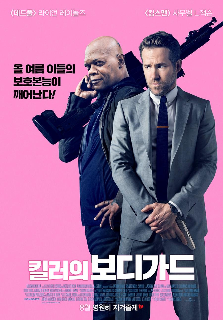 1501721758_3rd_poster.jpg