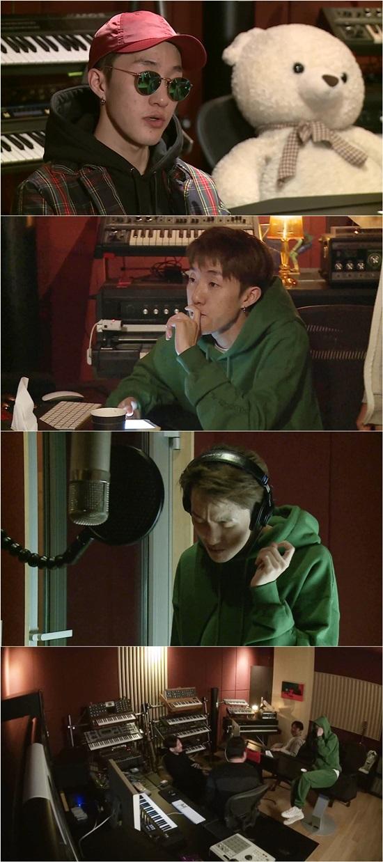 '나 혼자 산다' 자이언티 출연. 자이언티는 워커홀릭의 면모를 보여줄 예정이다. /MBC '나 혼자 산다' 제공