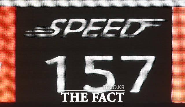 KIA 투수 한승혁이 최고구속 157km 기록하고 있다.