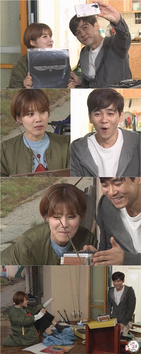 '우리 결혼했어요' 장도연-최민용. 장도연과 최민용(맨위 왼쪽부터)은 22일 방송될 MBC 예능 프로그램 '우리 결혼했어요'에서 라디오 사연에 당첨되는 에피소드를 그린다. /MBC 제공