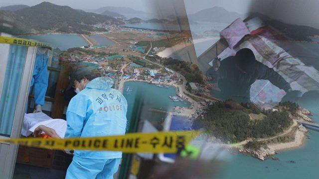 SBS '그것이 알고싶다'에서 섬마을 의문의 살인사건 비밀을 추적한다. /SBS 제공