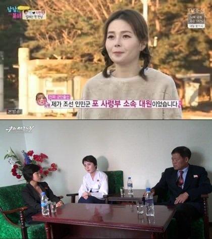 탈북자 출신 방송인 임지현이 북한의 대남선전 매체 '우리민족끼리'에 출연해 남한 체제를 비난하고 있다. /TV조선 방송화면(위), 유튜브