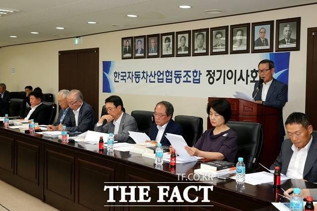 자동차부품 제조 단체인 한국자동차산업협동조합은 지난 9일 정기이사회를 열고, 국내 자동차산업 위기상황 타개를 위해 정부 차원의 지원을 호소했다. /현대차 제공